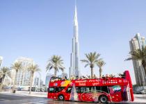 5-6 denní dovolená - Spojené Arabské Emiráty - Dubaj s odletem z Prahy již od 14 460 Kč