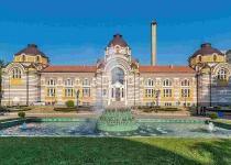 Bulharsko: levné letenky - Sofie s odletem z Bratislavy již od 694 Kč