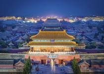 Čína: levné letenky do Pekingu s odletem z Amsterodamu již od 9 815 Kč Vánoce a Silvestr