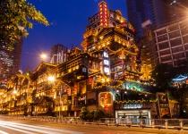 Čína: levné letenky do Pekingu, Šanghaje a Chongqingu (Čchung-čching) s odletem z Prahy od 10 690 Kč