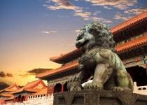 Čína: levné letenky - Peking nebo Šanghaj s odletem z Mnichova od 10 539 Kč