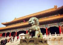 Čína: levné letenky - Peking s odletem z Prahy již od 8 990 Kč