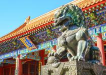 Čína: levné letenky - Peking s odletem z Prahy již od 9 790 Kč