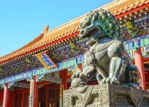 Čína: levné letenky - Peking s odletem z Prahy již od 9 990 Kč