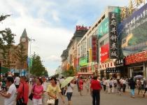 Čína: levné letenky - Peking s odletem z Prahy od 10 790 včetně Vánoc a Silvestra