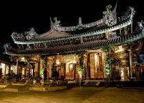 Čína: levné letenky - Taipei (Tchaj-pej) s odletem z Varšavy již od 14 145 Kč