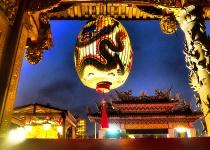 Čína: levné letenky - Taiwan - Taipei s odletem z Mnichova již od 11 190 Kč