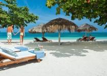 Jamajka: levné letenky - Montego Bay s odletem z Bruselu již od 7 827 Kč