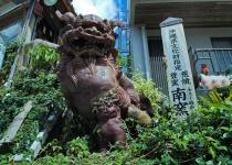 Japonsko: levné letenky - Osaka, Okinawa, Tokio s odletem z Prahy již od 9 390 Kč