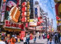 Japonsko: levné letenky - Tokio, Osaka s odletem z Prahy nebo Mnichova již od 11 590 Kč