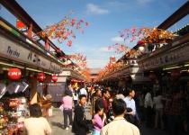 Japonsko: levné letenky - Tokio s odletem z Berlína od 10 959 Kč