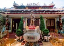Vietnam: levné letenky - Cam Ranh nebo Phu Quoc s odletem z Amsterdamu již od 9 890 Kč