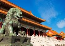 Peking - metropole Číny