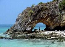 Národní park souostroví Ko Tarutao