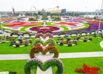 Dubajská zázračná zahrada