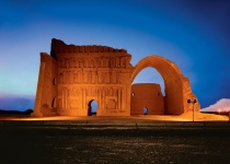 Irák - základní informace