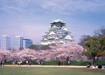Japonská Osaka