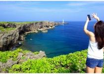 Ostrov Okinawa – skrytý japonský ráj