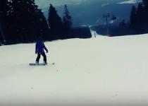 Ski areál Černá hora, Krkonoše