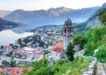 Černá Hora – obecně
