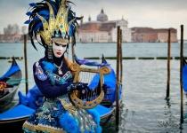 Karneval v Benátkách obecně