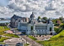 Tatarstán: historická Kazaň