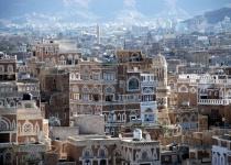 Perníková metropole Saná