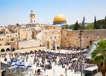 Izrael a jeho zajímavosti