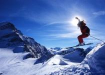 3, 4 nebo 8 denní dovolená pro 2 osoby - Rakouské Alpy již od 5 399 Kč s wellness + 2 děti do 14,9 let zdarma vč. Vánoc