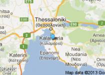 Letiště Soluň (SKG)