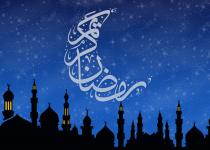 Tipy pro cestování do muslimských zemí v období Ramadánu
